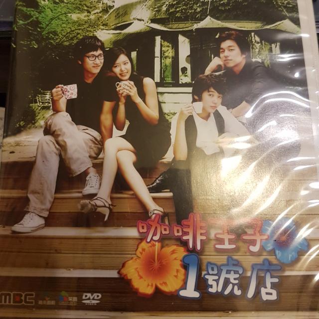 韓劇咖啡王子一號店全套DVD
