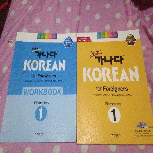 For Sale: Korean Language Books (English version)