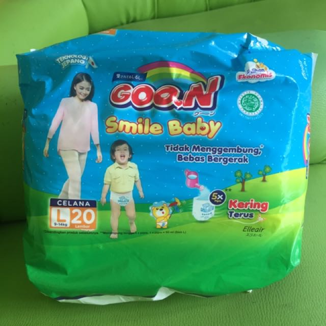 GOON Pampers