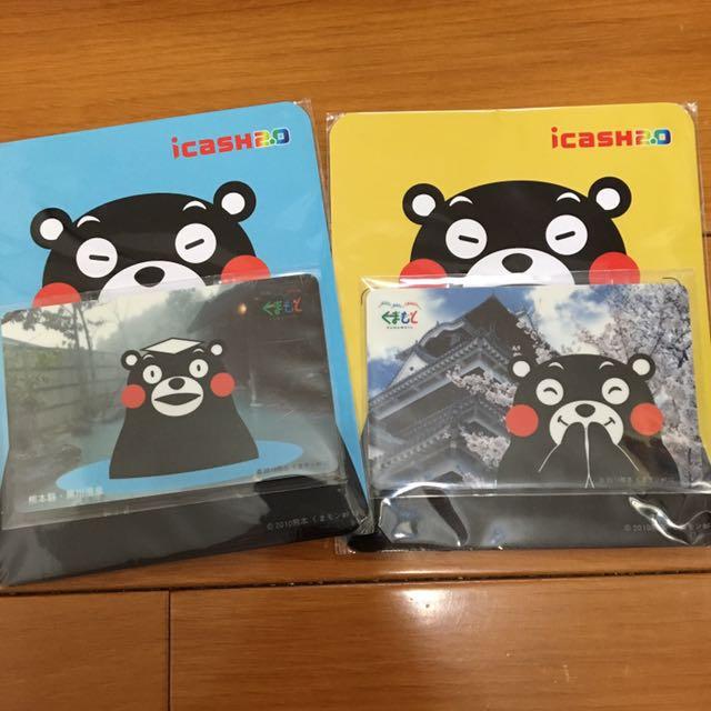 熊本熊icash2.0