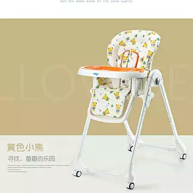 photo photo photo photo photo  sc 1 st  Carousell & Mige Baby u0026 Kids Highchair Babies u0026 Kids Nursing u0026 Feeding on ...