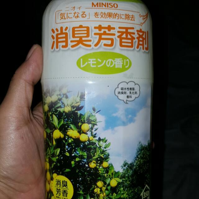 Miniso Home Deodorant