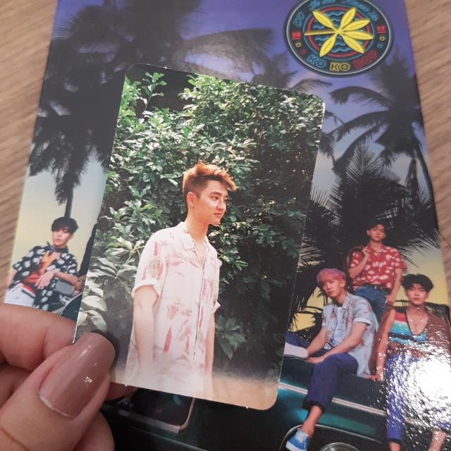 wtt do  kyungsoo official the war kokobop private version photocard 1501563053 43851a64