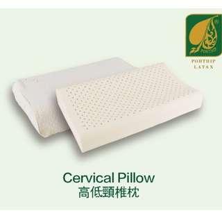 【頂級熱銷】泰國菩提牌Pohthip 天然乳膠枕 高低平滑枕
