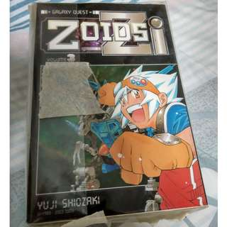 Zoids Zi manga (full set, volume 1-3 )