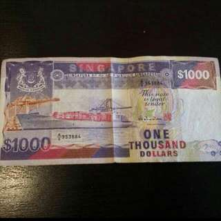 $1000 old note selling at $1033 only