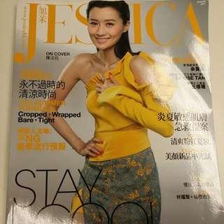 Jessica Magazine 陳法拉