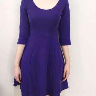 Dorothy Perkins Skater Dress