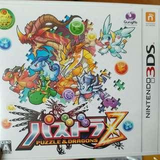3DS 龍族拼圖 Z