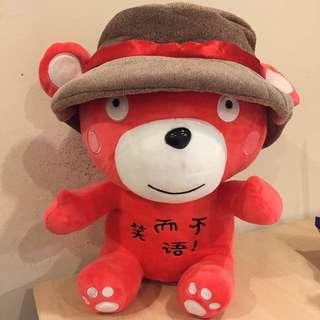 Kumamon Plush Toy