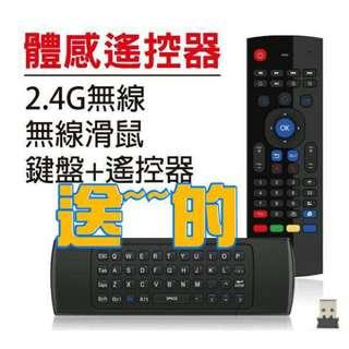🚚 安博電視盒第四代