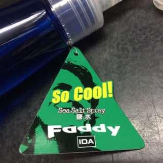 Faddy鹽水
