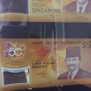 Identical CIA 50 Anniversary SG/Brunei LE S$50 w Box