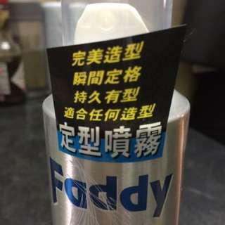 Faddy噴霧
