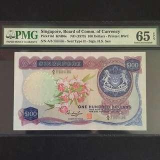 1973 SINGAPORE ORCHID HSS W/SEAL 100 DOLLARS P-6d PMG 65 EPQ