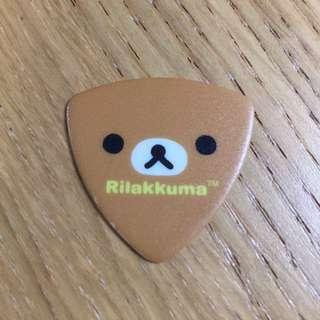 Authentic Rilakkuma Guitar pick