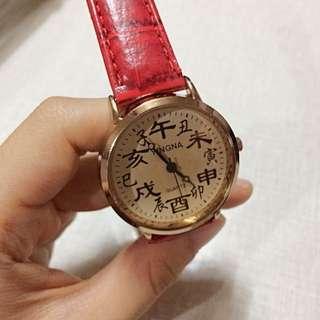 Yingna Women's Watch