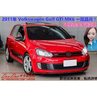 2011年 Volkswagen Golf GTI MK6 一階晶片 !