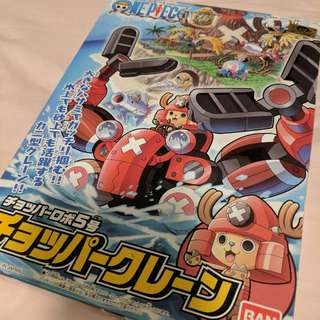 One Piece Chopper 模型