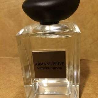 Armani/Prive - Negotiable Vetiver Dhiver