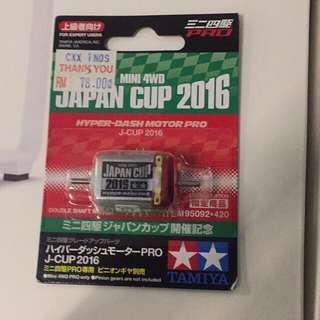 tamiya japan cup 2016 for AR chassis