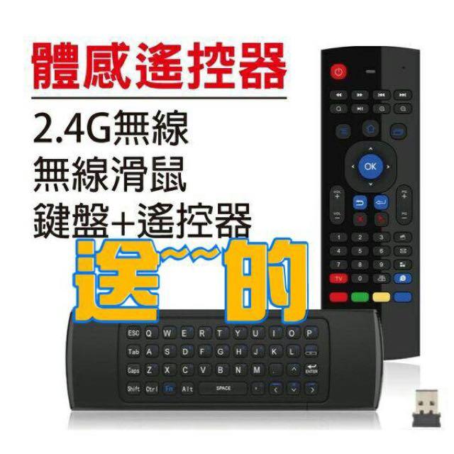 安博電視盒第四代