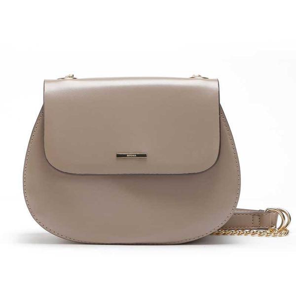 BERSHKA mini sling bag