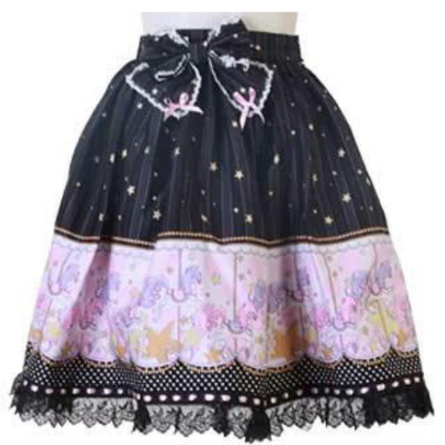 Bodyline Carousel Skirt
