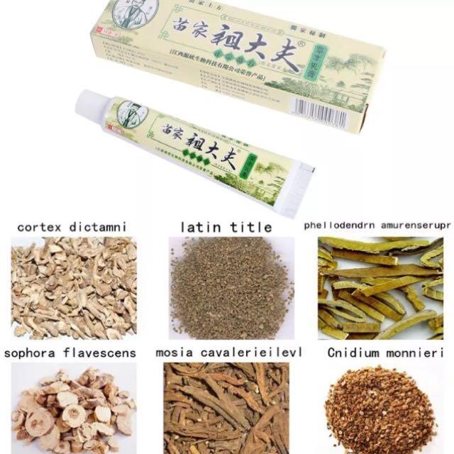 Chinese Psoriasis Cream