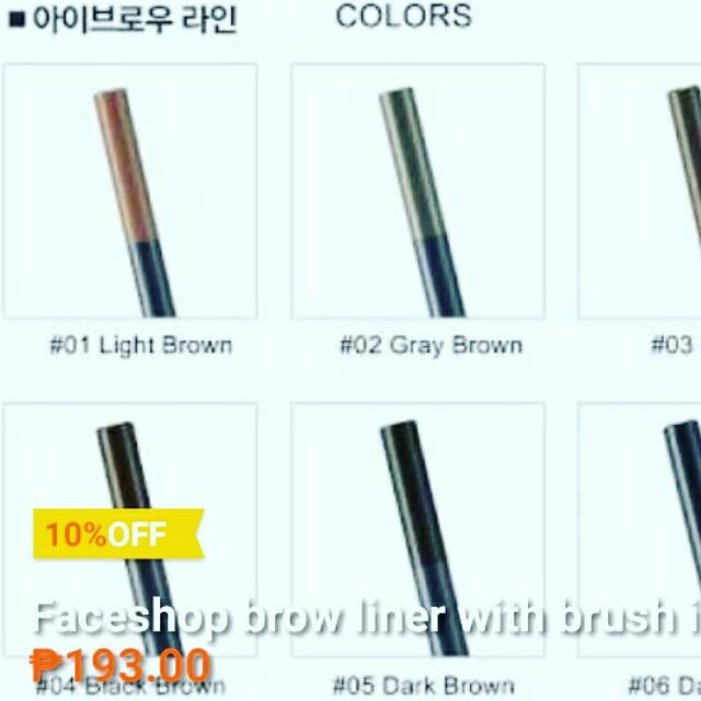 Faceshop Brow Liner In Light Brown