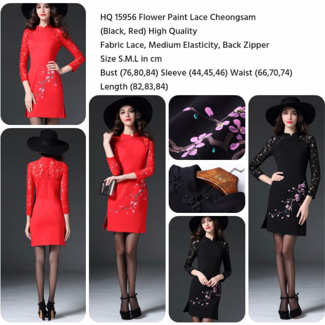 HQ 15956 Flower Paint Lace Cheongsam (BLACK)
