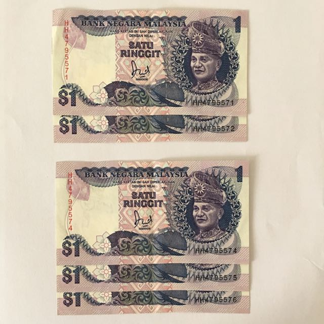 Old 1 Malaysia Ringgit Notes