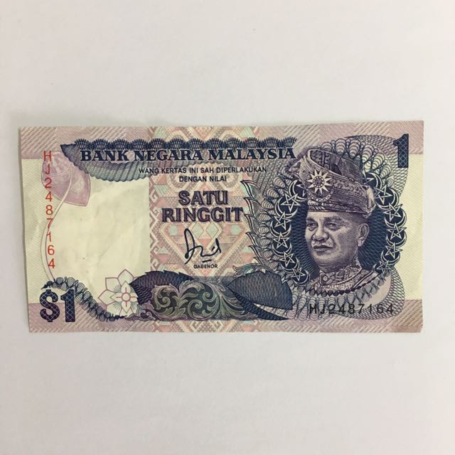 Old 1 Malaysia Ringgit Note