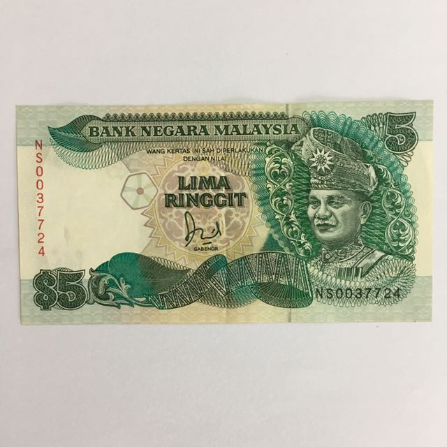 Old 5 Malaysia Ringgit Note