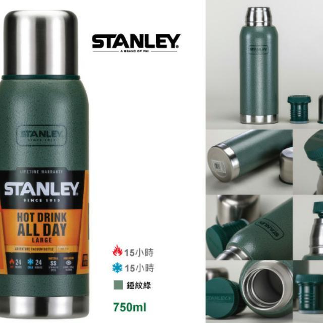 【美國Stanley】冒險系列真空保溫保冷瓶750cc. 2入 (保溫杯/保冰壺/保溫壺/保溫瓶/水壺)