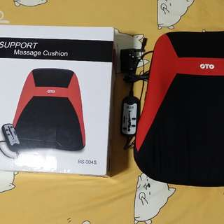 OTO Back Support Message Cushion.