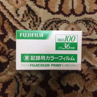 Fujicolor Industrial 100 Fresh Film ( Iso 100 ) ( Ideal for outdoor portraits )