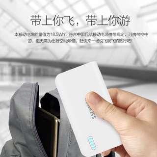 Romoss Sense2s Pocket Powerbank