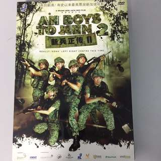 Ah Boys To Men 2 ORIGINAL DVD