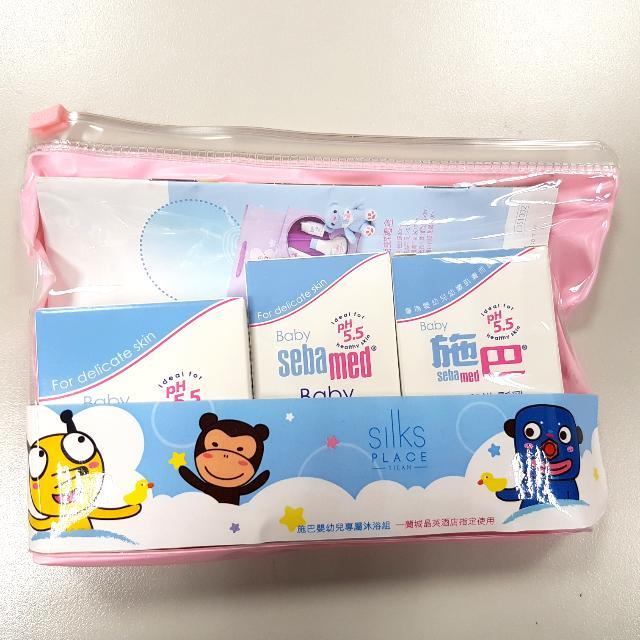 (免運)【施巴】Sebamed 粉紅嬰兒旅行三件組(泡泡露,洗髮乳,乳液)