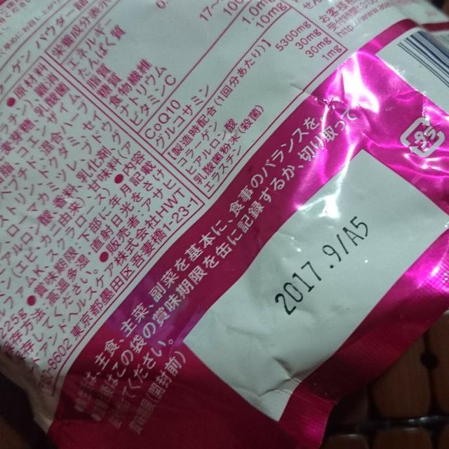 Asahi膠原蛋白粉 即期便宜賣