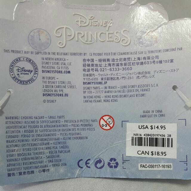Cinderella Tiara - Disney USA