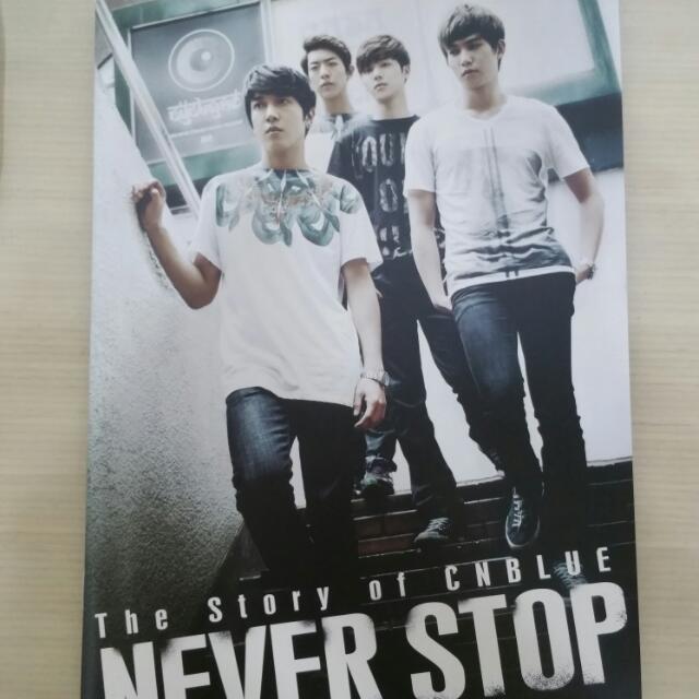 CNBLUE NEVER STOP 日本限量刊物