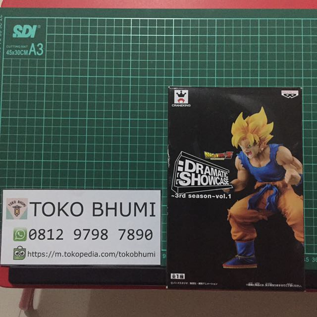 Dramatic Showcase 3rd Season Volume 1 Super Saiyan Goku Figure