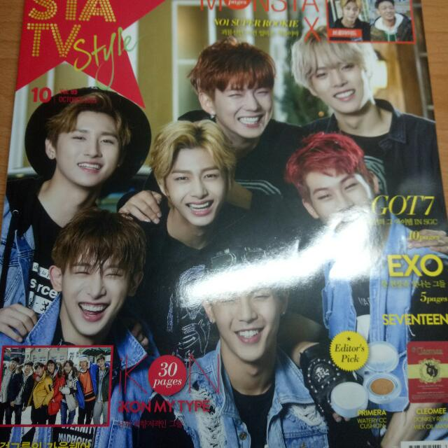 EXO X  GOT 7 ASTA TV STYLE 韓國原本雜誌#舊愛換新歡