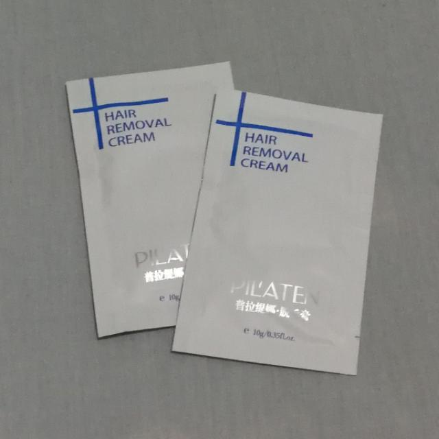 FREE Authentic Pilaten Hair Removal Cream