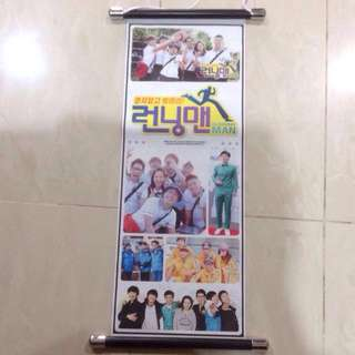 Running Man Fabric Roll Up Poster Kpop