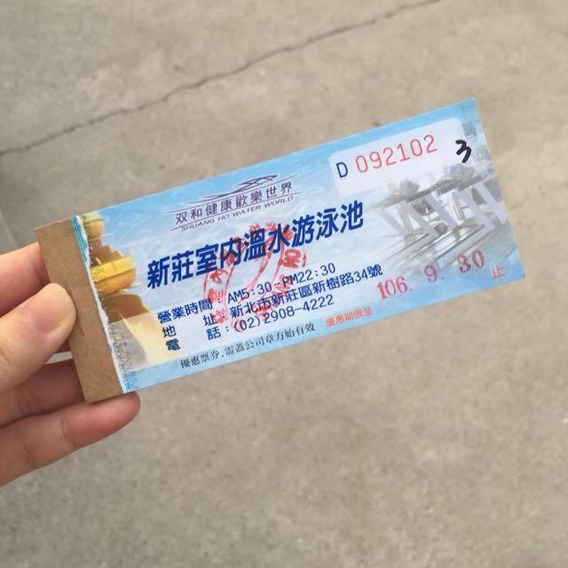 新莊溫水游泳池票券(一張100元)