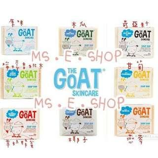 🌟濕疹、敏感肌救星!澳洲大熱羊奶香皂🌟the Goat Skincare