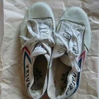 上海的飛躍鞋 Feiyue 白色休閒鞋